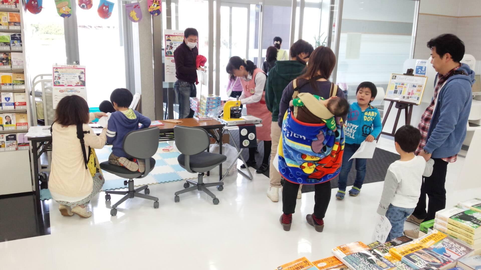 児童書イベント 3月29日③