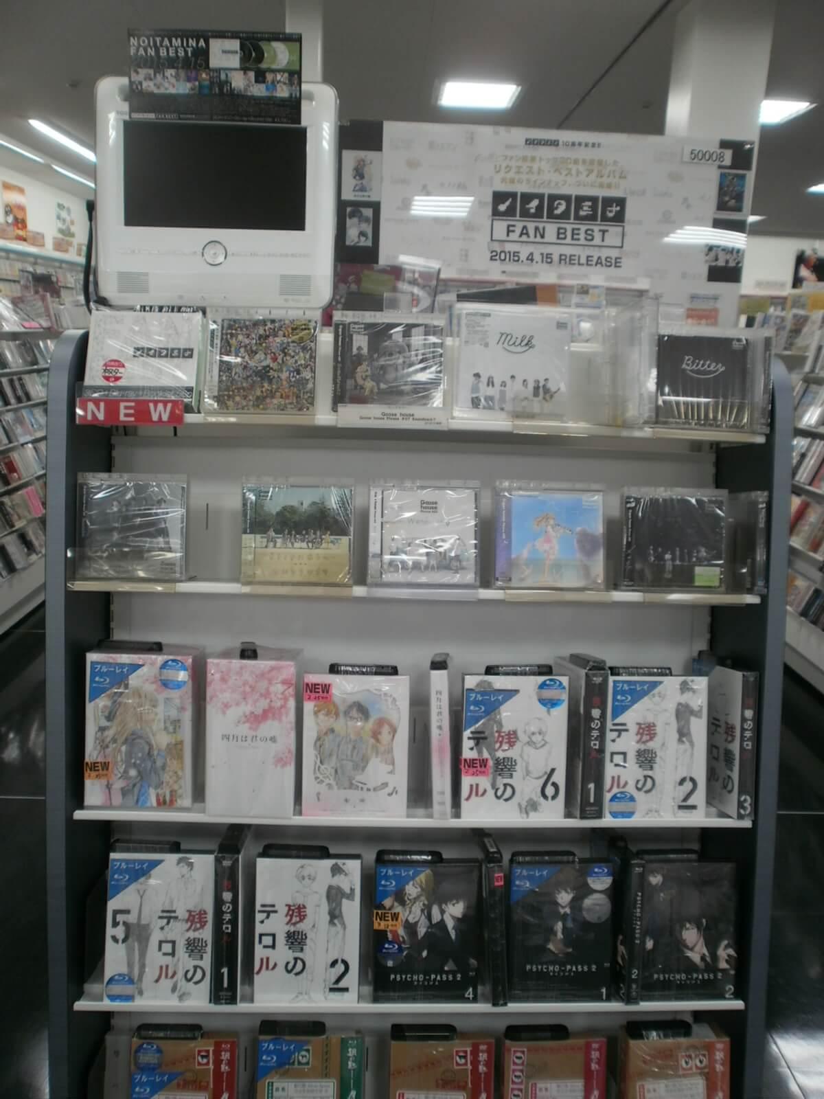 『ノイタミナ』CD第2弾好評発売中!
