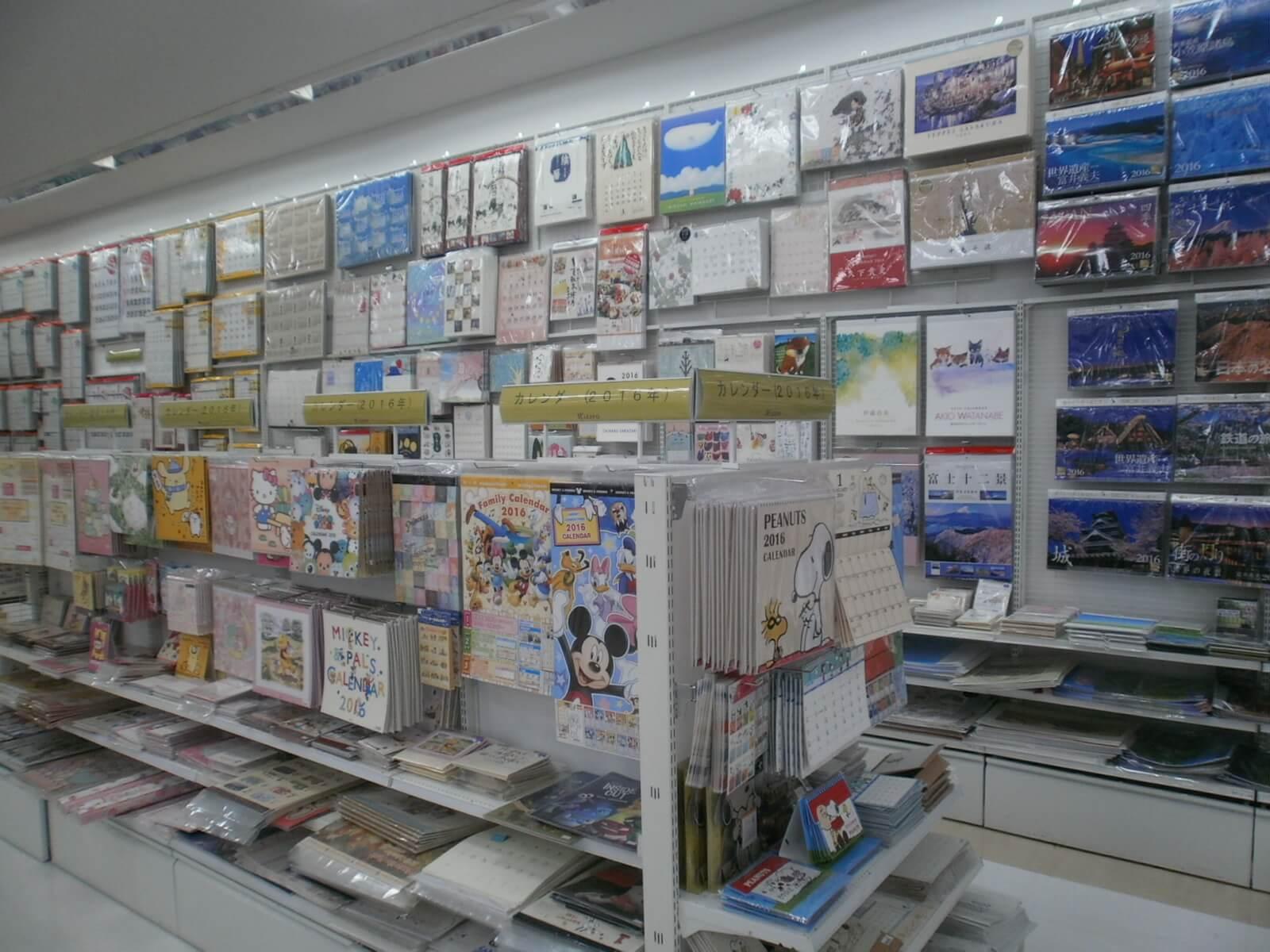 文具・カレンダー
