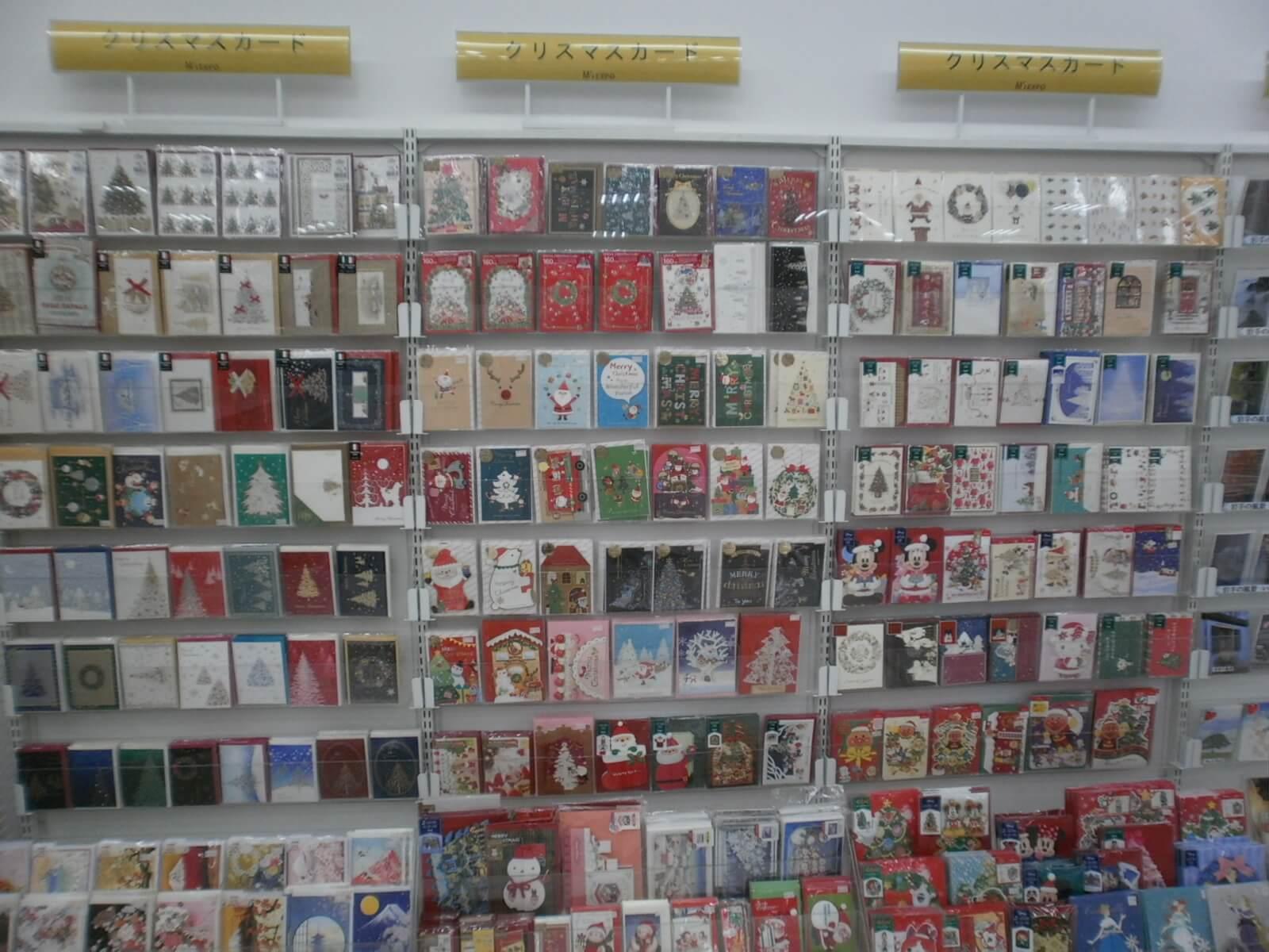 文具・クリスマスカード