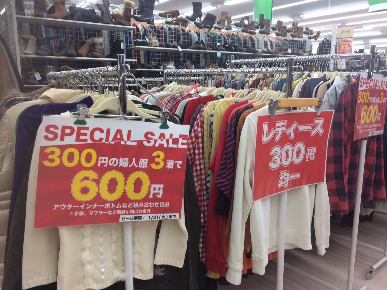 婦人服セール