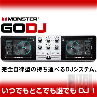 GO-DJ2