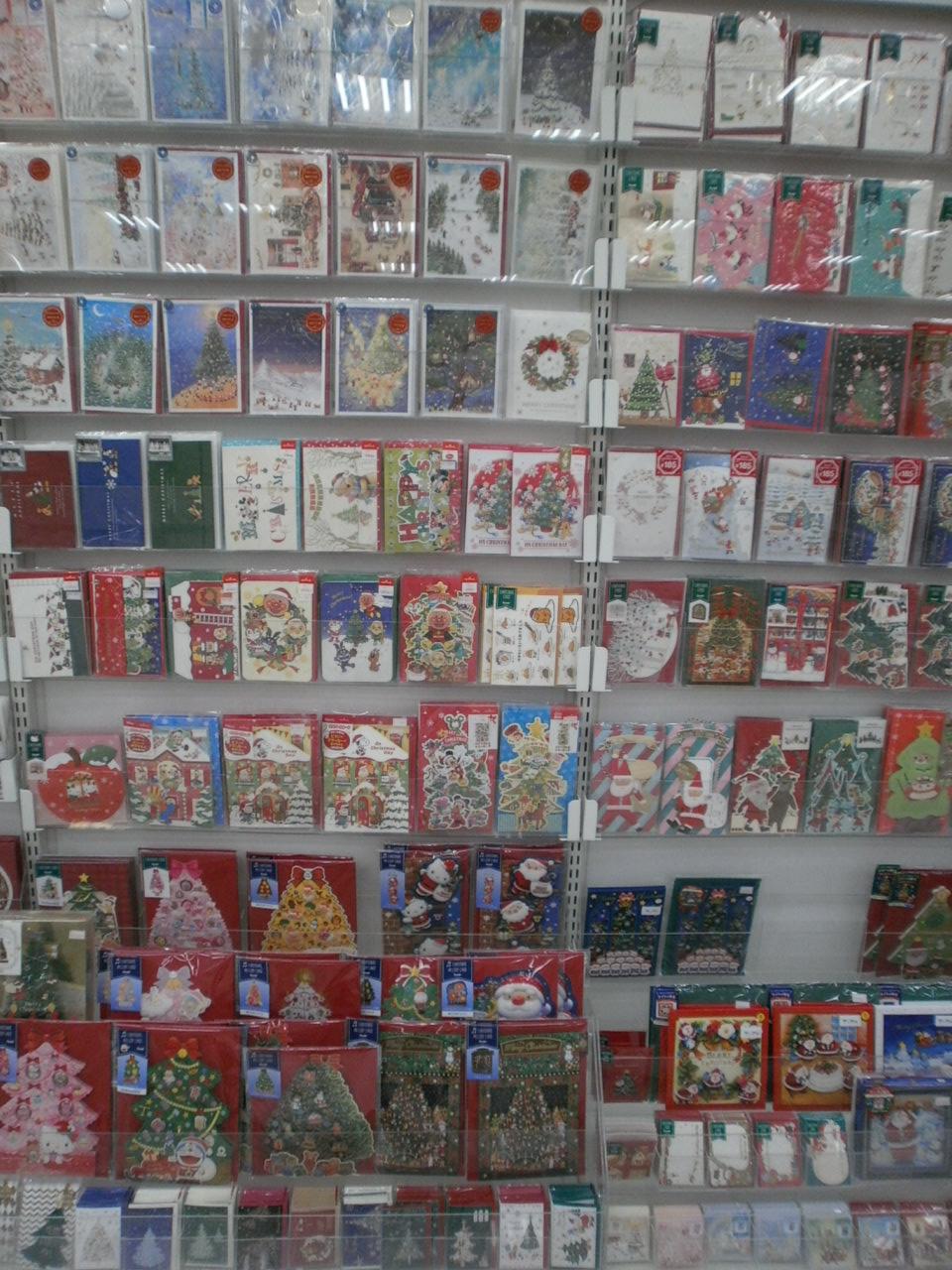 文具・2クリスマスカード