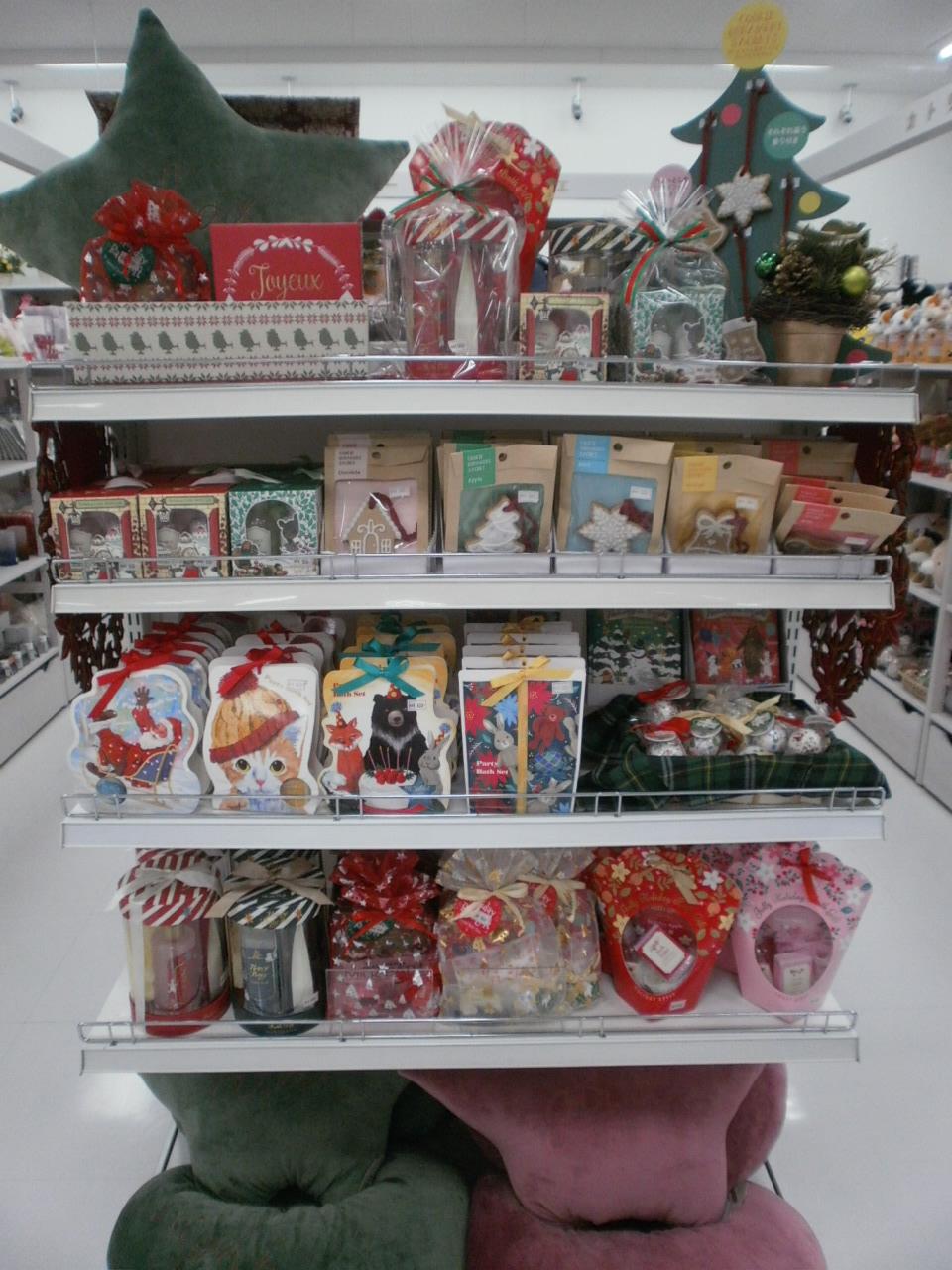 文具・3クリスマス171118