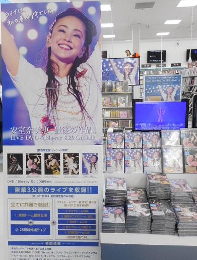 安室奈美恵ラストドームツアーがDVD&ブルーレイとなって登場!