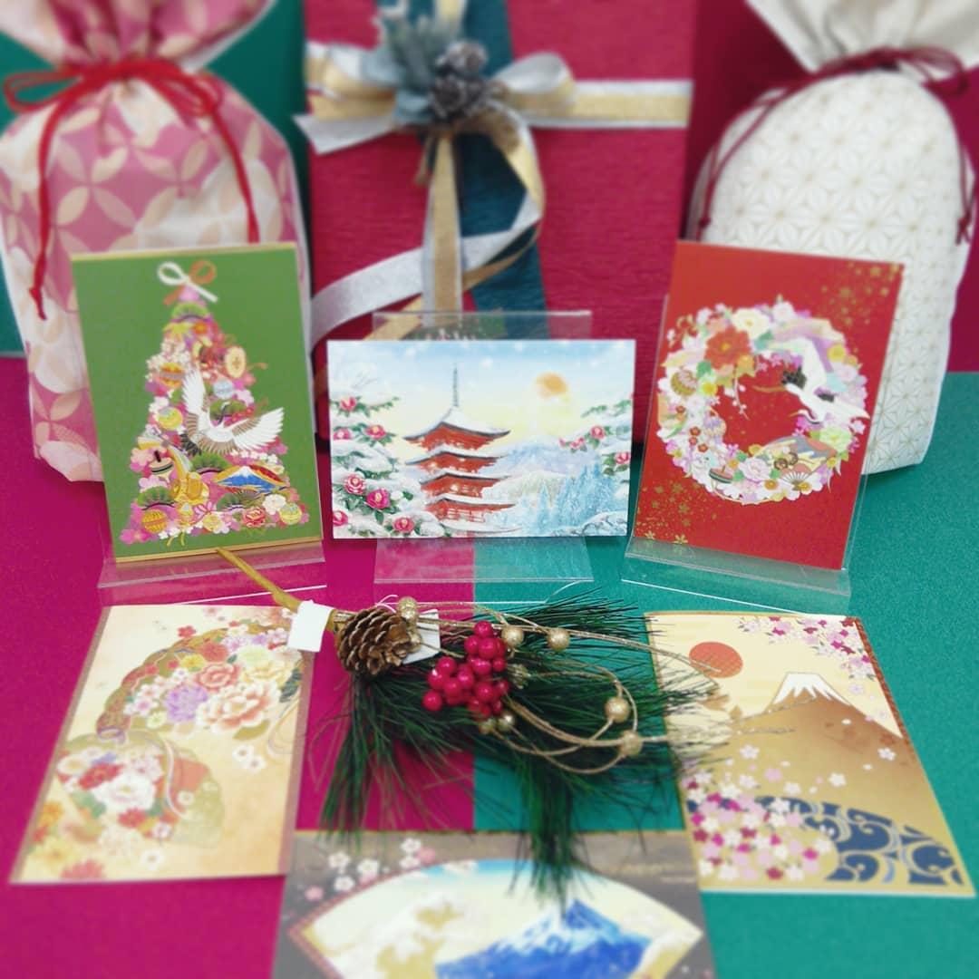和風クリスマスカード